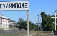 Чиновники продолжают игнорировать «урановую проблему» Гуляйполя (ДОКУМЕНТ)