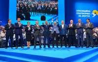 Вадим Рабинович рассказал, как осуществляется руководство в партии