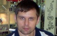 ДНК-экспертиза подтвердила причастность Мазурка к расстрелу охранников «Каравана»