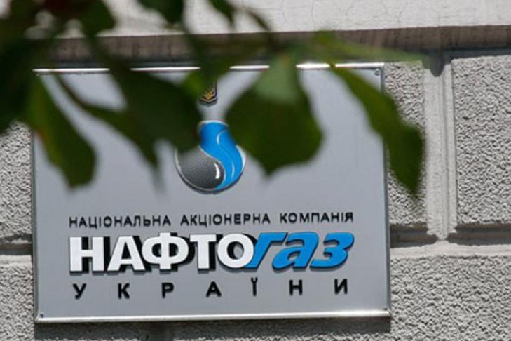 В «Нафтогазе» поведали опланах восстановить закупку газа у«Газпрома»