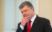 Украинские реформы находятся под угрозой, - Порошенко