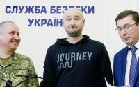 В МИД Литвы резко раскритиковали инсценировку убийства Бабченко