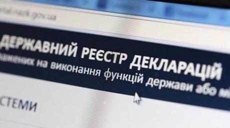 НАПК планирует провести проверку е-деклараций