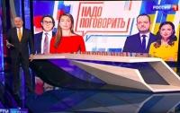 Скандал с пропагандистским телемостом приобрел неожиданный поворот