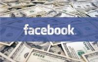 Facebook планируют сделать платным