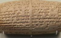 Личную переписку царя обнародовали археологи