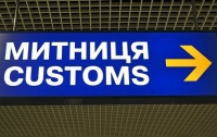 Через украинскую таможню пытались провезти глазные капли за несколько миллионов