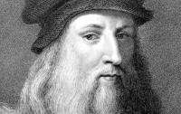 Ученые раскрыли тайну Леонардо да Винчи