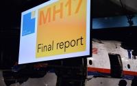 Частный детектив заявил о готовности назвать ответственных за катастрофу MH17