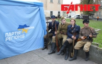 Львовяне просят Януковича, Азарова и Табачника дать им денег на подарки ветеранам УПА