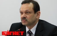 В Украине стартовал масштабный проект «Производитель с надежной репутацией»