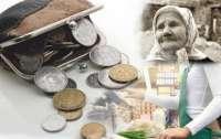 Пенсионный фонд Украины некому наполнять