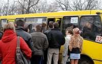 В Киеве подорожает проезд в маршрутках: сколько будем платить