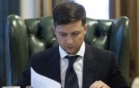 Президент провел массовое увольнение чиновников на Черкасщине