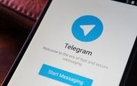 Telegram выпустит собственную криптовалюту, - СМИ