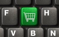 Интернет-магазины будут в законе