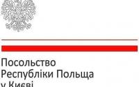 Поляки разыскивает пострадавших и свидетелей геноцида со стороны ОУН-УПА