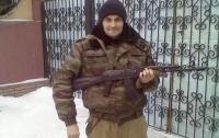 На Донбассе ликвидировали боевика из известной банды