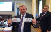 Скоро украинцы смогут получить зарплату несколькими купюрами (фото)