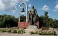 Переяслав-Хмельницький називатиметься інакше
