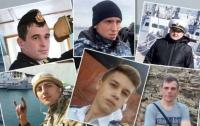 ГБР намерено допросить всех ранее пленных моряков