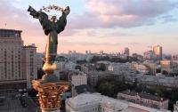 Сентябрь в Киеве побил температурный рекорд 1932 года