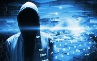 WSJ: китайских хакеров поймали на краже военных секретов США