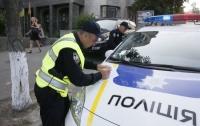 Полиция открыла дело по ДТП с Барной