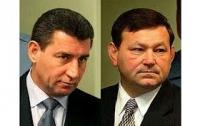 Гаагский трибунал оправдал двух хорватских генералов времен Сербской войны