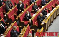 «Регионалы» растеряли парламентское большинство
