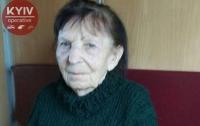 В Киеве исчезла пожилая женщина