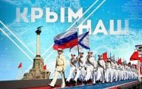 Российский Крым оказался россиянам не по карману