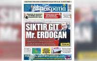 Греческие журналисты послали Эрдогана на три буквы