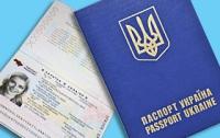 12 февраля 2013 г. в адрес ГМС EDAPS.com поставил 2899 загранпаспортов (ФОТО, ВИДЕО)
