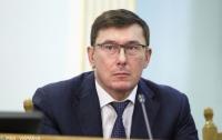 Генпрокурора вызвали на допрос в НАБУ