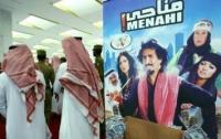 Саудовская Аравия откроет кинотеатры спустя 35 лет перерыва