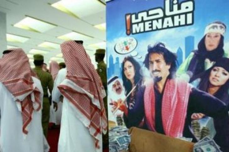 Впервый раз за35 лет вСаудовской Аравии раскроются кинотеатры