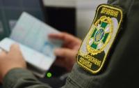 Харьковские пограничники перехватили крупную контрабанду валюты