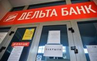 Директора крупного банка подозревают в миллиардных хищениях