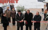 В Крыму открыли Центр дельфинотерапии (ФОТО)