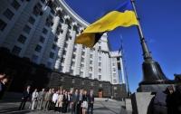 Украинцы против изменения полномочий президента и премьера, - опрос