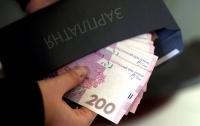 Украинцам прогнозируют зарплату на уровне $500-700