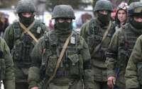 Российские военные покидают Крым
