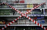 В Киеве снова запретили продажу алкоголя ночью