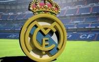 Мадридский