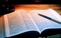 В российских гостиницах появятся Библии