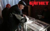 Киев получил 10 миллионов на выборы