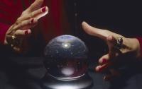 Факультет магии откроется в канадском вузе