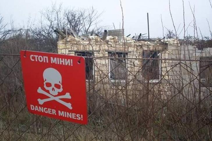 Задень сепаратисты 14 раз обстреляли позиции ВСУ— АТО