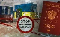 Визовый режим с Россией прогнозируют осенью этого года